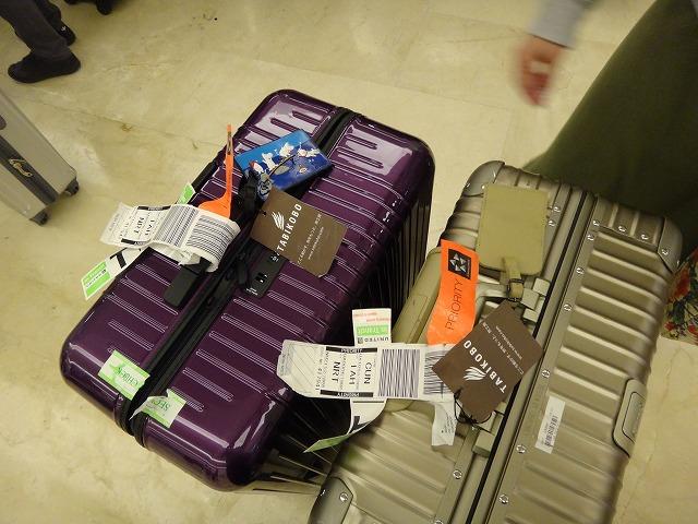 アメリカスーツケース鍵