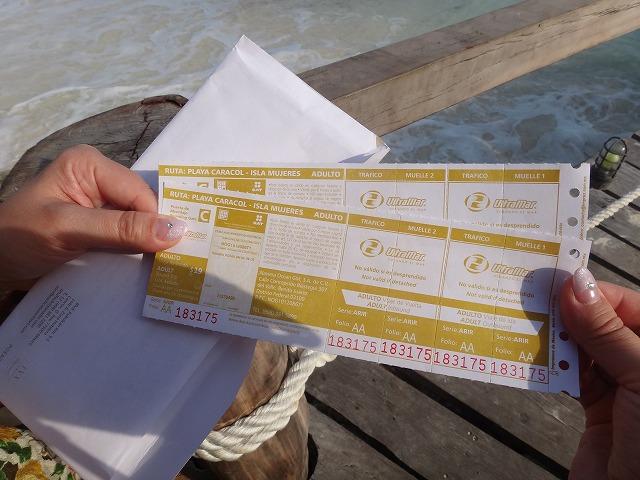 イスラ・ムヘーレス島フェリーチケット