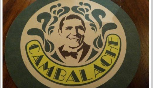 【カンクン ホテルゾーンレストラン】カンバラッチェのアルゼンチンステーキが美味だった!