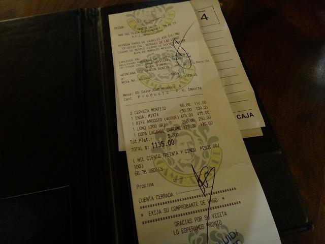 カンバラッチェステーキのお会計