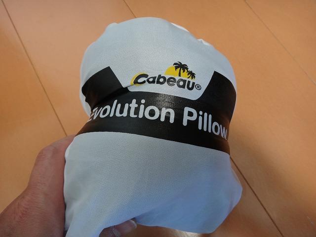 首枕カブー収納時の形状