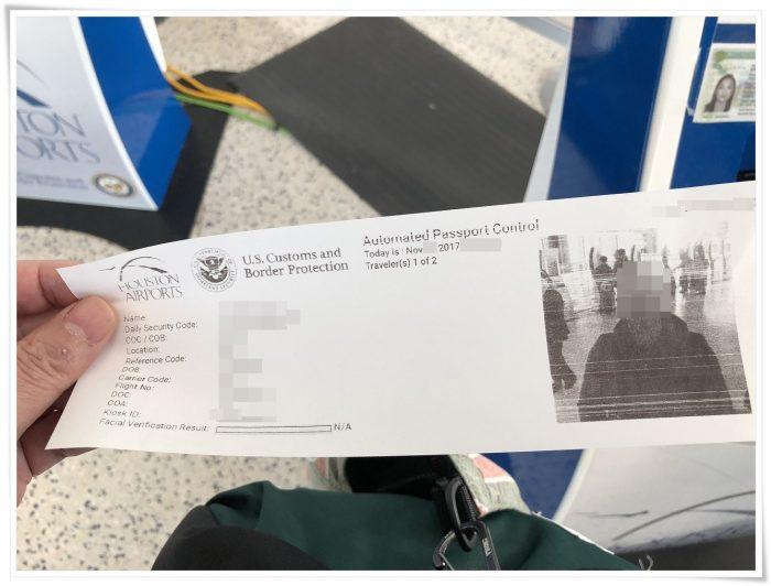 アメリカヒューストン空港入国審査にあった税関申告書マシンから出てきた申告用紙