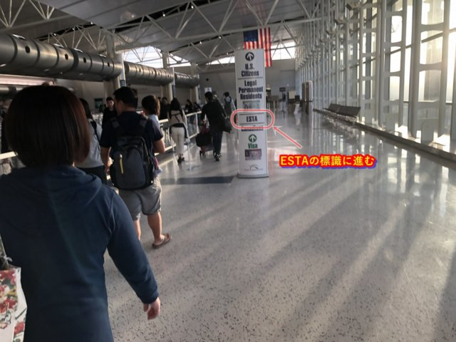 アメリカ・ヒューストン空港ESTA申請者進行サイン