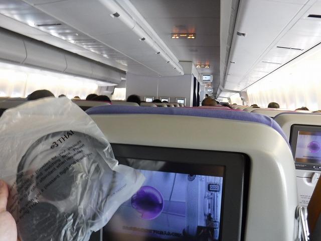 タイ国際航空01