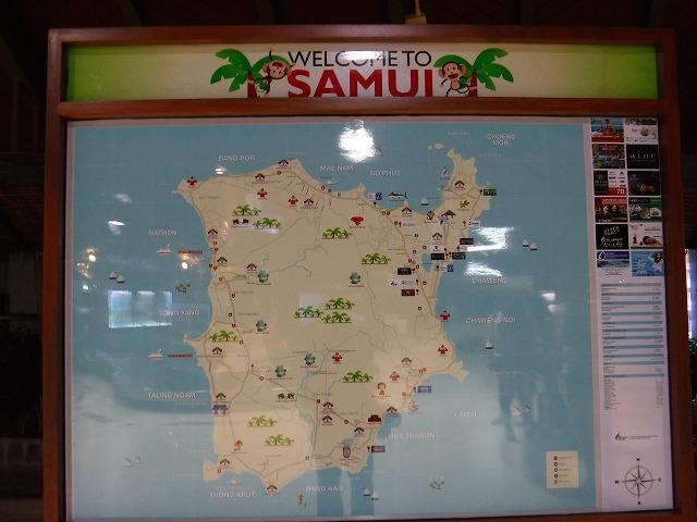 サムイ島空港05