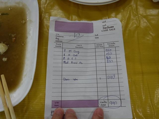 タイ・サムイ島チャウエンビーチおすすめレストラン_ミトラレストラン会計