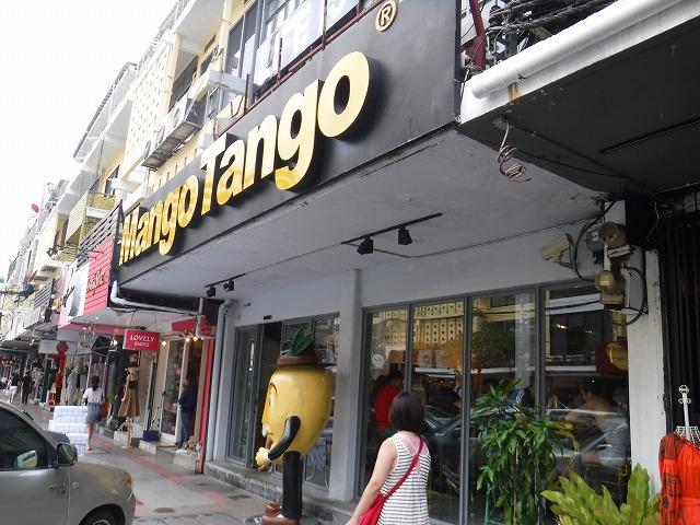 サイアムマンゴータンゴーMANGO TANGO01