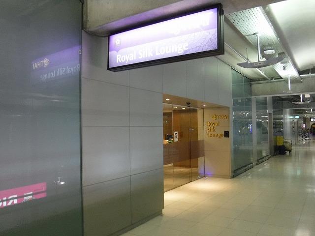 タイ航空国際線ラウンジ001