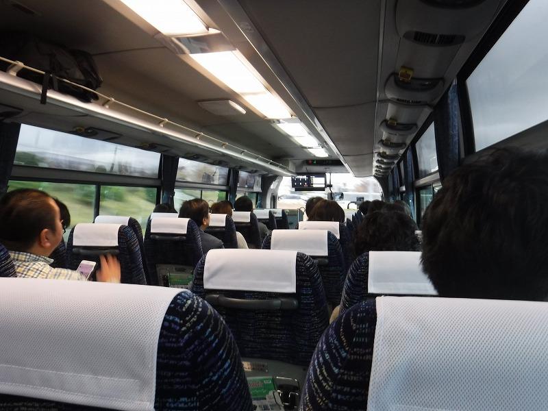 リムジンバス車内の様子