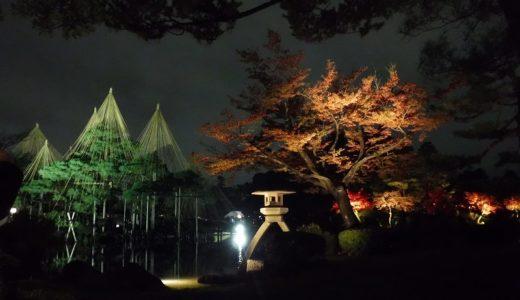金沢観光 秋の金沢グルメ旅行記|新千歳空港から小松空港ANA直行便で