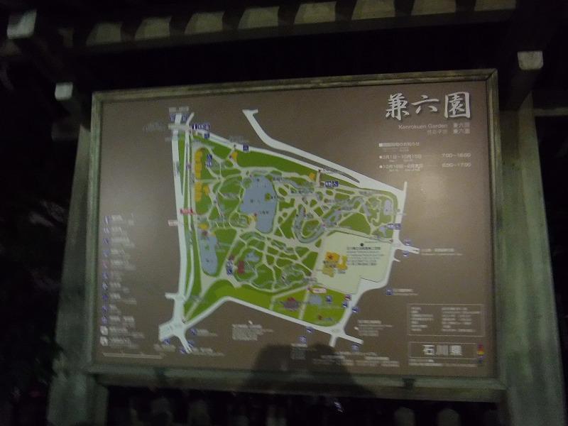 兼六園地図