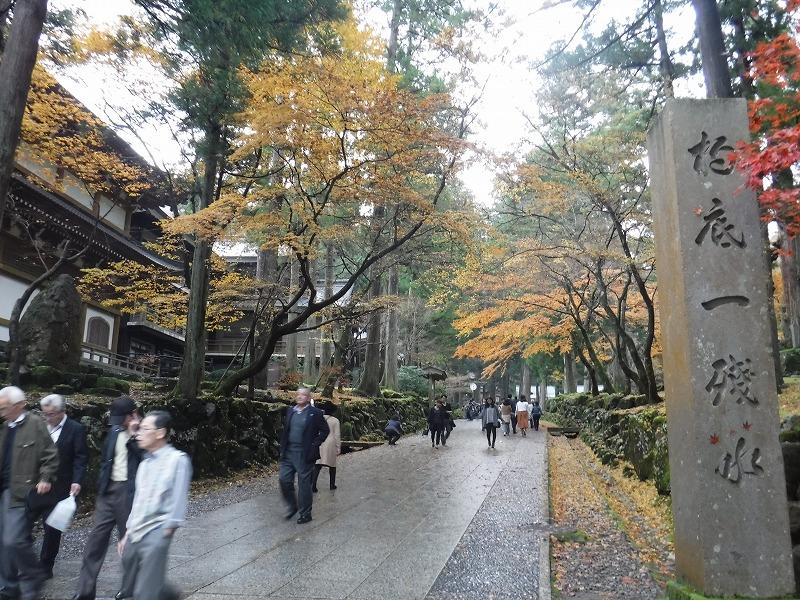 永平寺観光 入り口