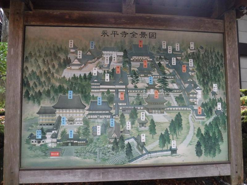永平寺観光 全景図