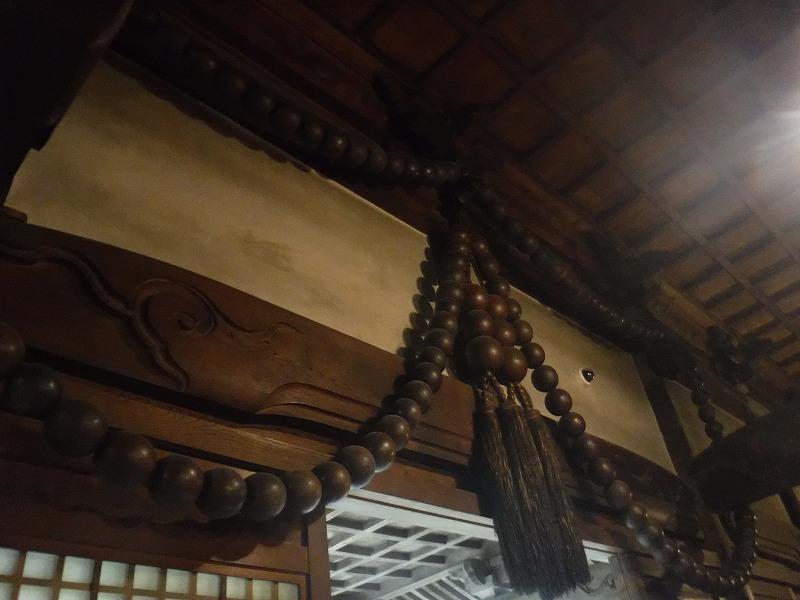 永平寺 大数珠