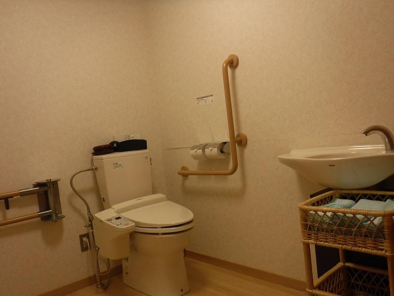 たちばな四季亭客室露天風呂付きプラン3階客室トイレ