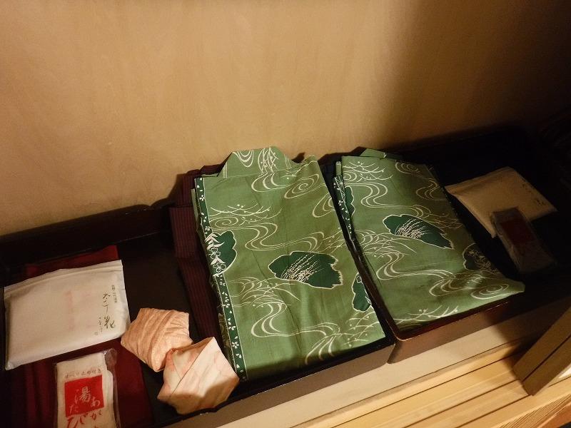たちばな四季亭露天風呂付き客室の備品 浴衣セット