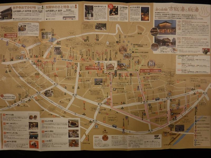 山代温泉の全景地図はこちら