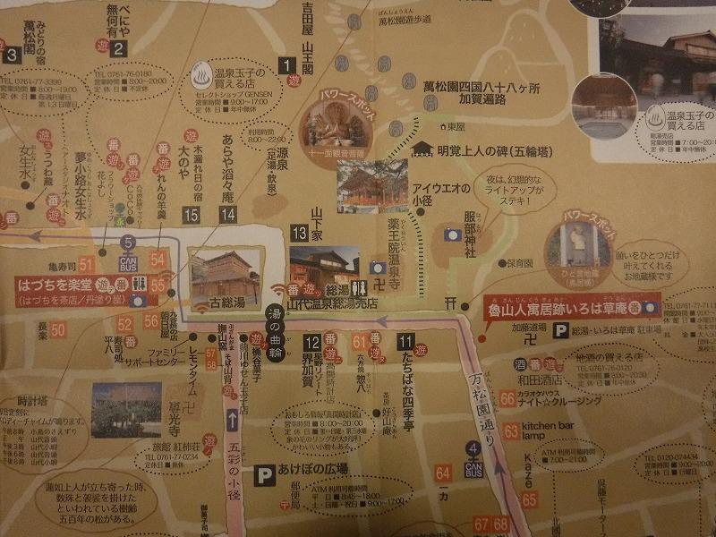 【山代温泉】たちばな四季亭所在地地図拡大版