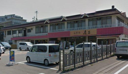 【東尋坊観光】駐車場を無料で使えたのはココでした
