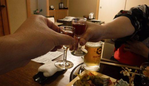 たちばな四季亭料理|夕食はお部屋のダイニングテーブルでいただくのがGOOD!