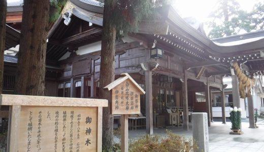 白山比咩神社に呼ばれる|魂の縁結び、念願叶った初参拝!