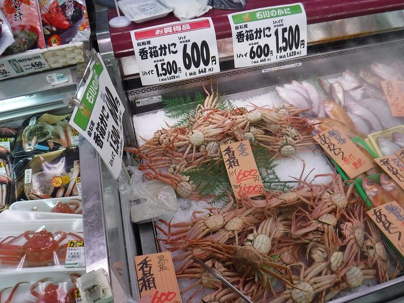 香箱カニの生スーパー価格