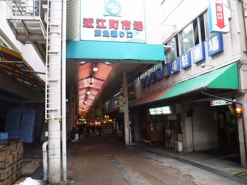 近江町市場鮮魚通り口