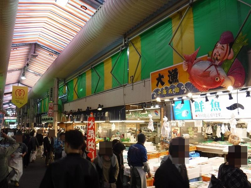近江町市場の中