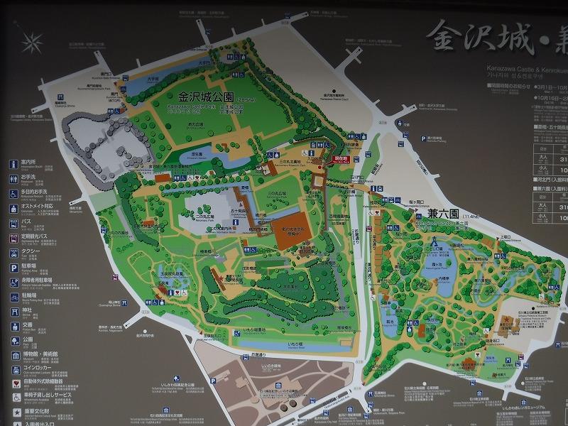 金沢城跡の見取り図
