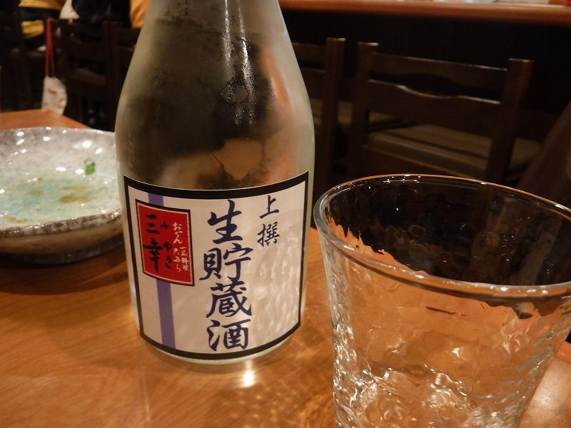 金沢名物の金沢おでん「三幸みゆき」オリジナル日本酒