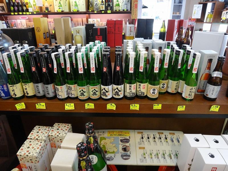 大分由布院日本酒ズラリ