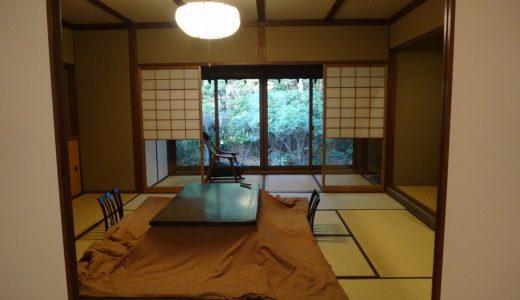 由布院温泉山荘わらび野宿泊記|客室青林に泊まってみた