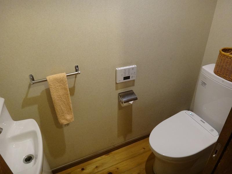 ゆふいん山荘わらび野「青林」お部屋トイレ