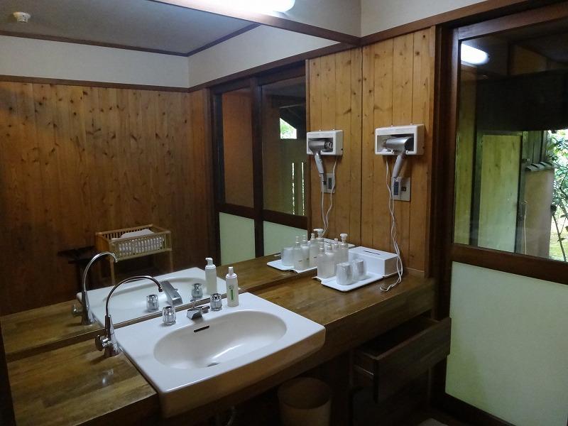 ゆふいん山荘わらび野「青林」お部屋の露天風呂洗面所