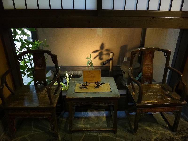 ゆふいん温泉山荘わらび野フロント飾り