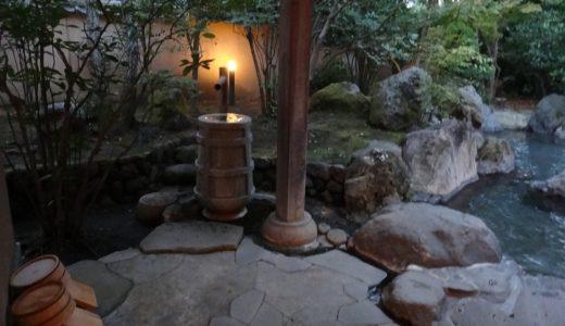 由布院温泉山荘わらび野|ぎゃらりーと離れの露天風呂大浴場