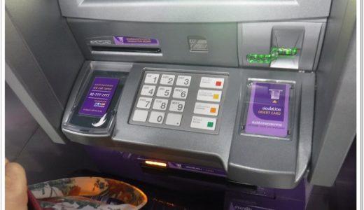 チェンマイ両替は空港ATMでバーツをキャッシング!ATM操作方法まとめ