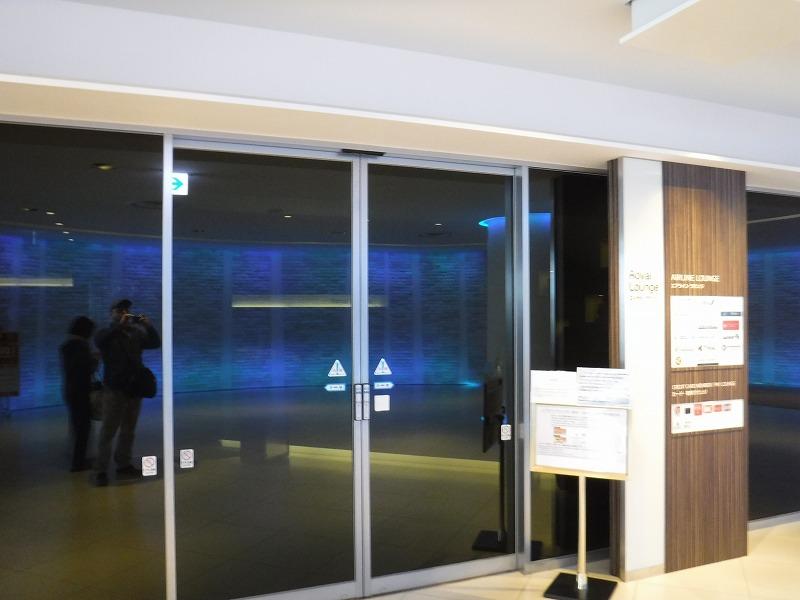 新千歳空港国際線のゴールドカードラウンジ入り口写真