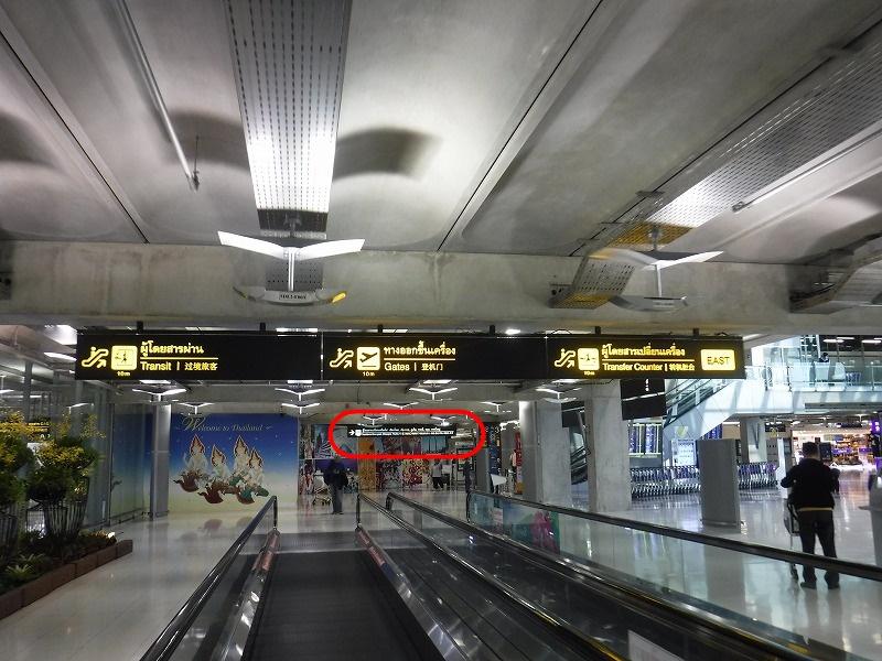 バンコクスワンナプーム国際空港国内線コンコースにあるチェンマイ乗り継ぎサインつづき02