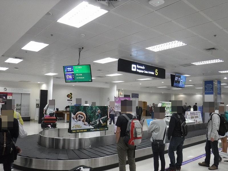 タイ・チェンマイ国際空港荷物ピックアップターンテーブル