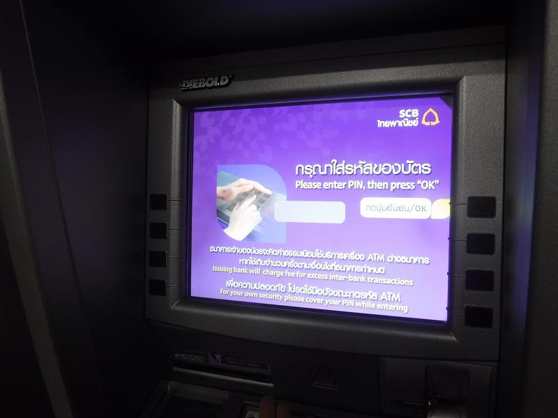 タイ・チェンマイ国際空港のATMでタイバーツをキャッシング操作手順写真03