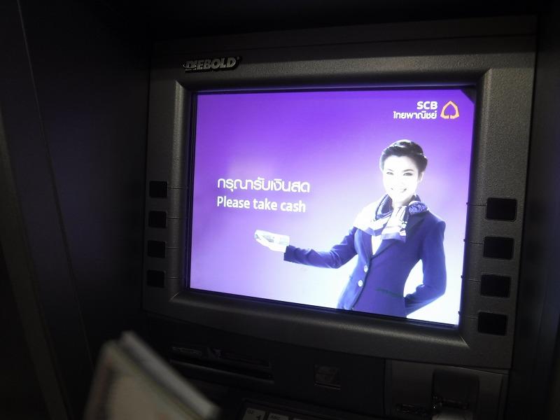 タイ・チェンマイ国際空港のATMでタイバーツをキャッシング操作手順写真06