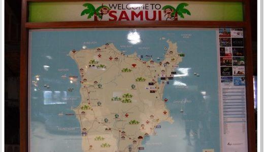 タイ・サムイ島ベストシーズン旅行記&新千歳国際線ラウンジ&バンコクエアウェイズ無料ラウンジ情報
