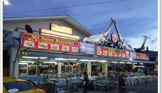 チャウエンビーチシーフードレストラン【地図付】ミトラサムイレストランMitra Samui Restaurant