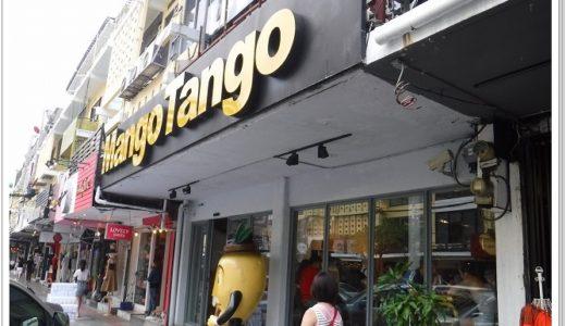 サイアムのマンゴータンゴー【地図】マンゴープレートを食べてみた!