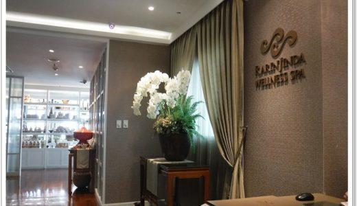 ラリンジンダウェルネススパ バンコクでホテルスパ体験レビュー