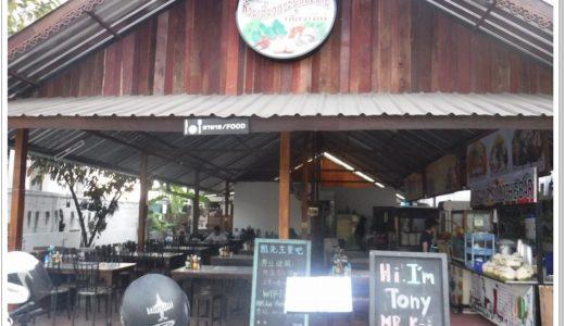 チェンマイ おすすめ 食堂|カイレストランMr KAI Restaurantは安くて美味し!