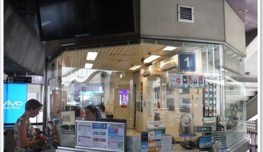 【コレで完璧!】バンコクBTSの乗り方、乗車券の買い方、改札の通り方、1日乗車券購入方法