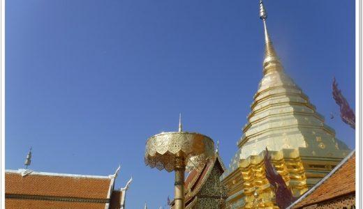 チェンマイ観光ドイステープ寺院|日本語ツアーの行き方と所要時間まとめ