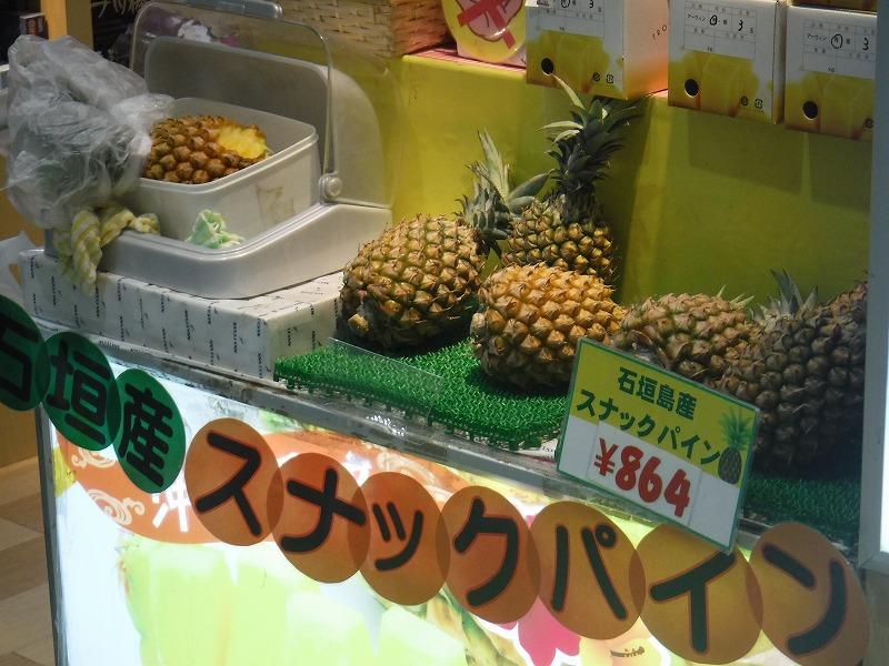 梅雨時期の沖縄空港ロビー売店_スナックパイン